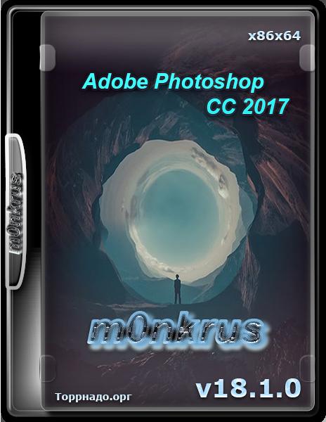 Русификатор Photoshop Cc X64