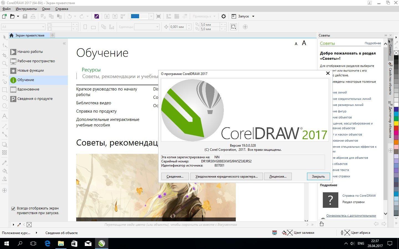 Coreldraw windows 10 64 bit