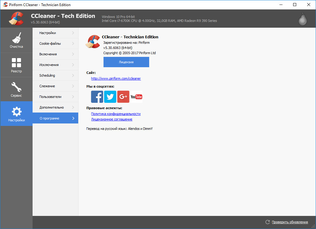 ccleaner 64 bit windows 7