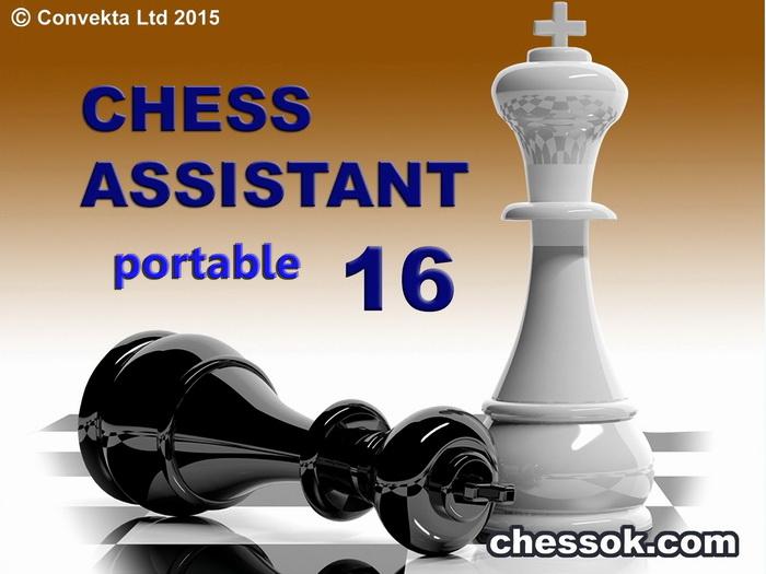 chess assistant 15 скачать торрент
